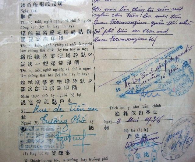 1938_Vietnamese_Birth_Certificate_in_N%c3%b4m%2c+H%c3%a1n%2c+Viet%2c+Phap.jpg